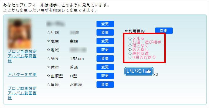 profile_main