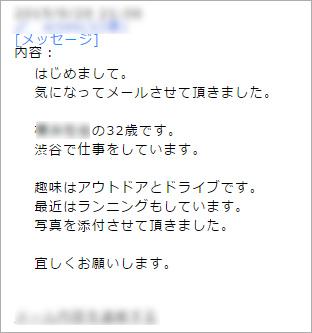 2015_10_13_1