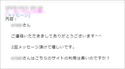 2015_10_13_3