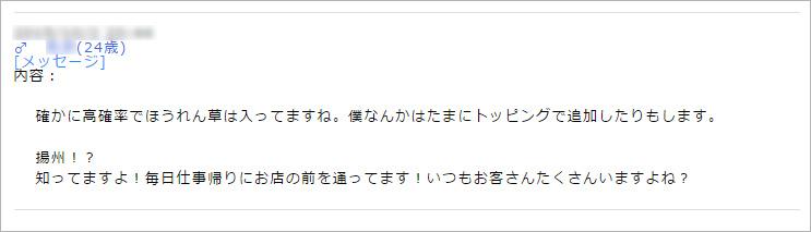aki_messegi_7