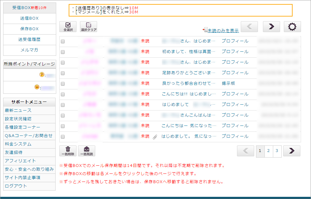 mailbox_2015_10_1