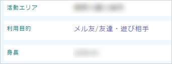riyoumokuteki20151001_1