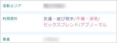 riyoumokuteki20151001_2